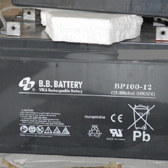 台湾BB蓄电池BP100-12总代理