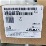 重庆西门子S7-1200CPU模块代理商
