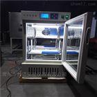 KM-SHX-150150L低温生化(霉菌)培养箱