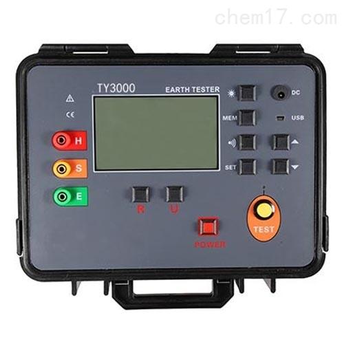 四级承试类仪器50A接地电阻测试仪
