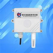硫化氢传感器H2S检测仪臭气味泄露检测