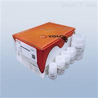 YCSW-36201柱式 DNA 膠回收 和 PCR 純化試劑盒