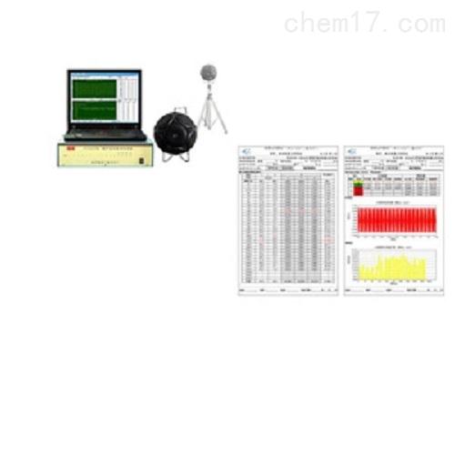 多通道噪声振动测量分析系统