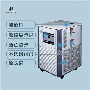 GDX-1 10L /40高低温一体循环机设备