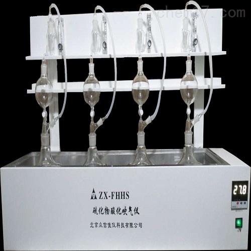 海水硫化物曝气装置