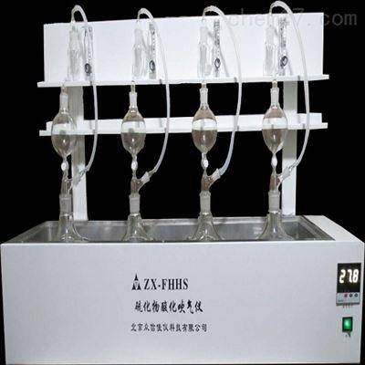 ZX-FHHS海水硫化物曝气装置