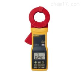 Fluke 1630-2 FC接地环路电阻测试钳表