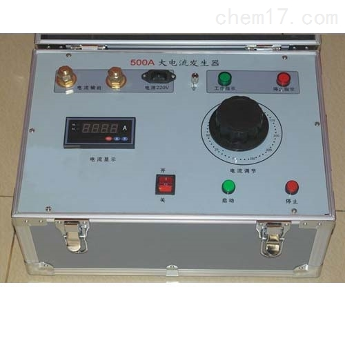 1000A大电流发生器价格