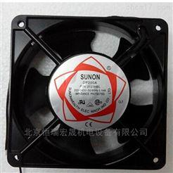 全新機箱散熱專用DP200A SUNON 建準風機