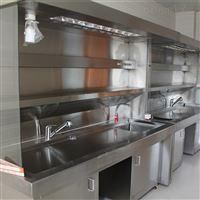 不锈钢实验台,实验室家具可定制
