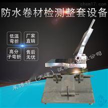 LBTZ-8型防水卷材彎折儀 用低溫箱