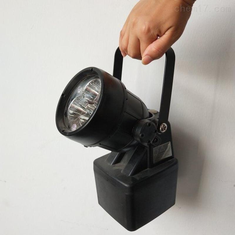 防爆探照灯12v手提式磁力座检修灯