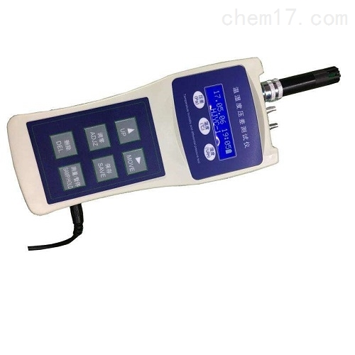 微环境检测仪