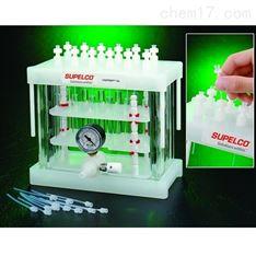 Supelco 12管(防交叉污染)固相萃取装置