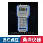 GXH-3010H手持式红外线二氧化碳(CO2)分析仪