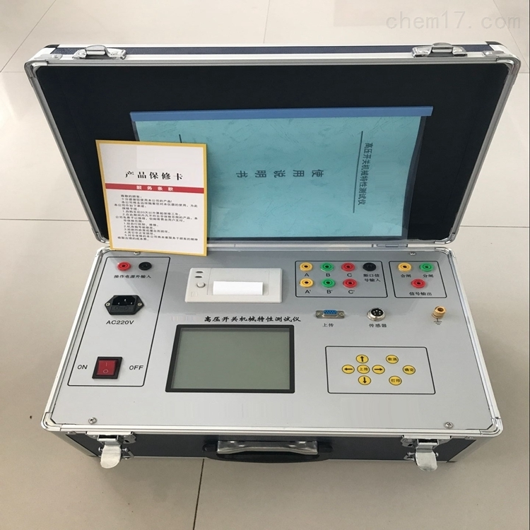 电力开关机械特性测试仪