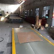 100噸電子地磅廠家3X18米地磅價格