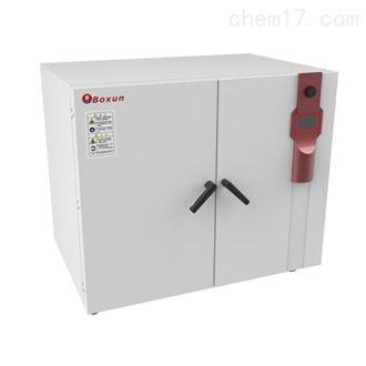 BXP-530S微生物培养箱