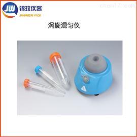 JMIX-1000JMIX点动涡旋混匀仪