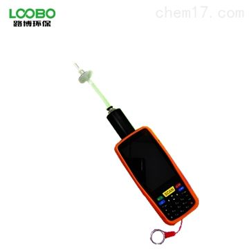 LB-CP-III型VOC检测气体检测仪