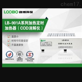 浙江COD恒温加热器(COD消解仪)