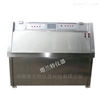 ZN-H耐黃變紫外老化試驗設備