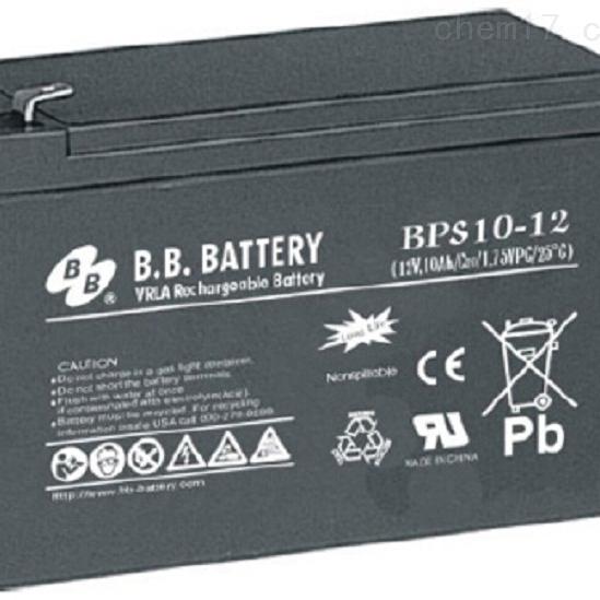 台湾BB铅酸蓄电池BPS10-12
