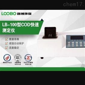 江苏现货便携式COD水质分析仪