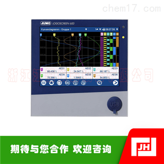 JUMO久茂LOGOSCREEN 601(706521)记录仪
