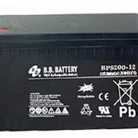 12V200AH台湾BB蓄电池BPS200-12免维护