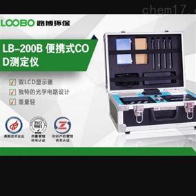 宁波便携式COD水质分析仪