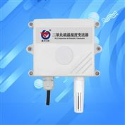 SO2二氧化硫传感器