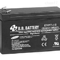 12V7AH台湾BB蓄电池EVP7-12全新