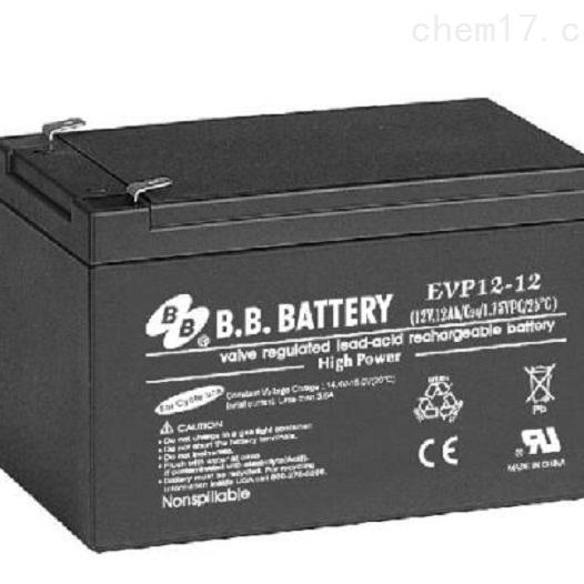 台湾BB蓄电池EVP12-12区域销售