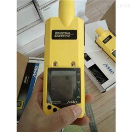 M40 PRO美国英思科四合一气体检测仪