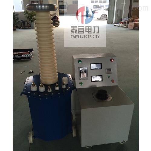 承试类五级仪器5kVA工频耐压试验装置