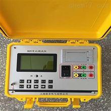 BZC全自动变比组别测量仪