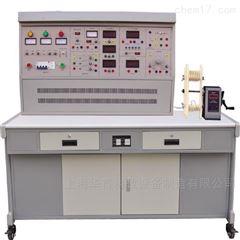 电机·变压器维修及检测实训装置
