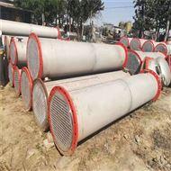 WL-1200本廠供應 回收不銹鋼冷凝器批發款式多