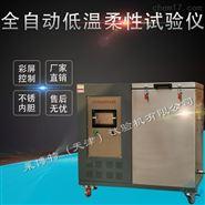 电动数显全自动低温柔度仪改款升级版