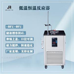 DFY-1400 10/120立式低溫恒溫反應浴廠家