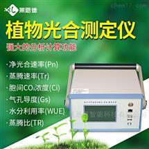 LD-GH80光合作用测量系统使用方法
