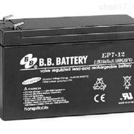 12V7AH台湾BB蓄电池EP7-12正品