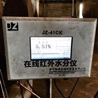 JZ-41CK水分自动控制系统