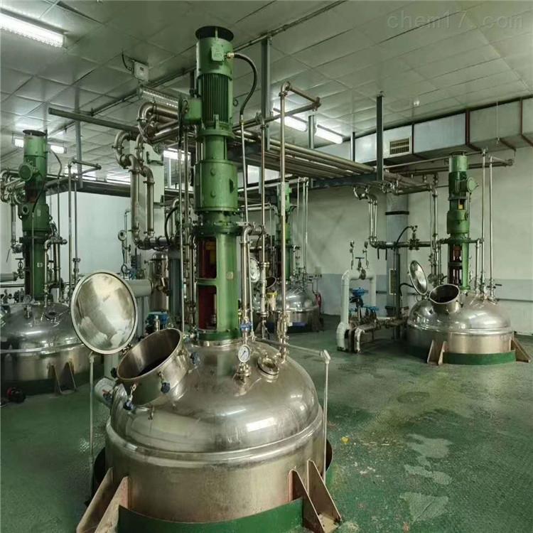 现有二手搅拌釜厂便宜处理需要的离心