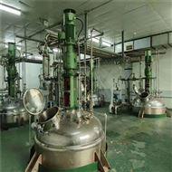 KJ-1000现有二手搅拌釜厂便宜处理需要的离心