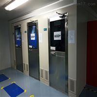 XY-FLS-D1260A101风淋室