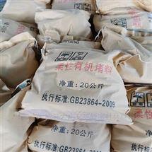 規格齊全柔性有機堵料 防火泥 每噸價格