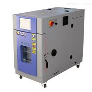 SMB-40PF皓天小型可程式恒温恒湿试验箱