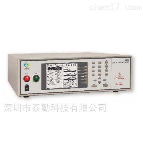 华仪接触电流测试仪